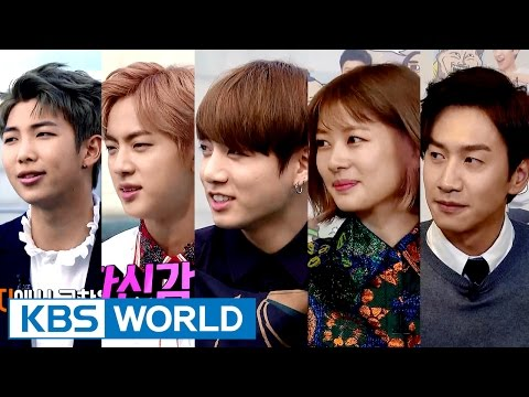 Entertainment Weekly | 연예가중계 - BTS, Lee Kwangsoo, Jung Somin