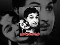 Dharmam Thalai Kakkum Tamil Full Movie : M. G. Ramachandran and Saroja Devi
