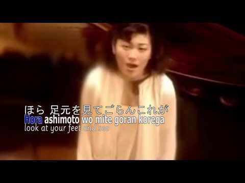 Mirai e - Kiroro - Karaoke - Japan Clip 1998 Release