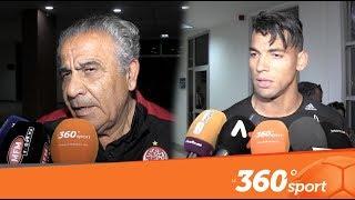 Le360.ma •فرحة عناصر الوداد بالتأهل ضد حوريا كوناكري