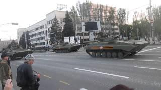 Репетиция парада Победы в Донецке ДНР техника 05.05.2015