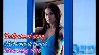 Tere bin na mane ye gia || new hindi love story song || dj remix Hindi song 2018