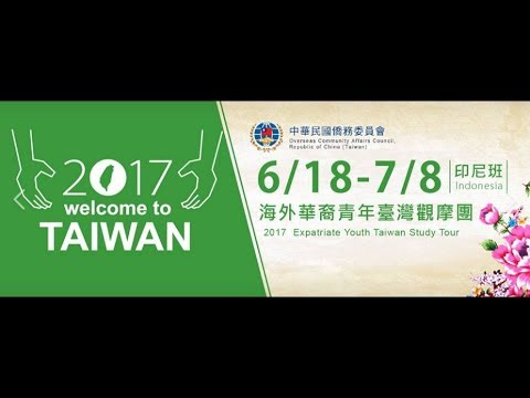 2017 Expatriate Youth Taiwan Study Tour - Indonesia