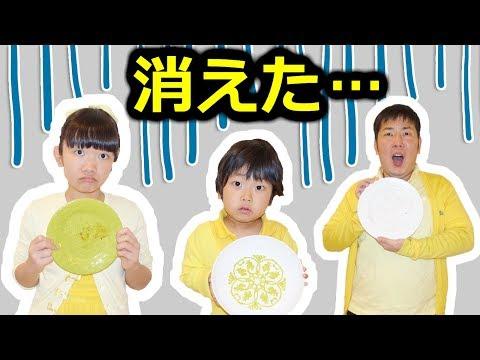 ★食事が消えた・・・「洋館編」ミステリードラマ★The meal disappeared★