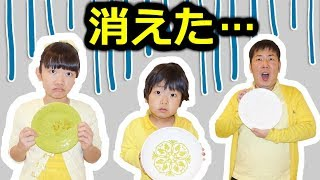 ★食事が消えた・・・「洋館編」ミステリードラマ★The meal disappeared★ thumbnail