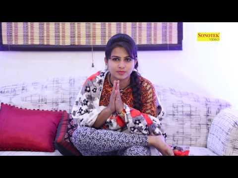 Shreya Chaudhary || Blessing || Haryanvi Dancer Shreya || New Year Wish 2017