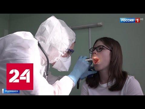 Полтора десятка шахматистов проходят карантин из-за коронавируса - Россия 24