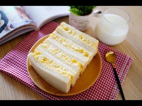 早餐、野餐、點心通通搞定! 玉米蛋沙拉三明治