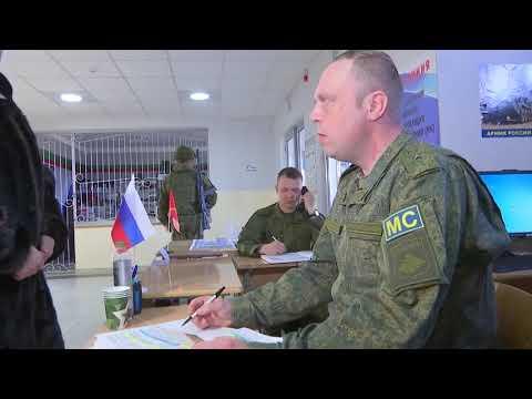 Работа пункта приема граждан российского миротворческого контингента в Нагорном Карабахе