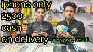 iphone only 2500 cash on delivery all india | Cheapest used mobile oppo vivo samsung nokia all brand