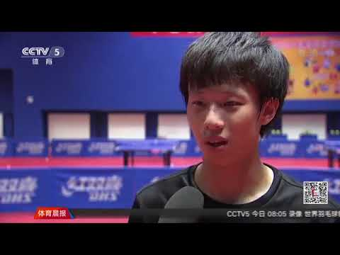 (Eng Sub) Fan Zhendong Leads 4 Newcomers At 2018 Asian Games -- CCTV 5