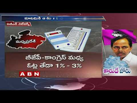 KCR Will Return To Power, Says India Today's Political Stock Exchange  Survey | ABN Telugu