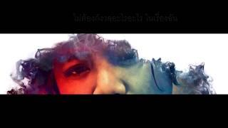 """""""ดีแล้ว...ที่ทิ้งกัน"""" - KT Long Flowing [Official Lyric Video]"""
