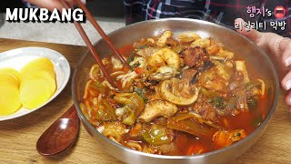 Real Mukbang:) JJAMBBONG (noodles with vegetables and seafood) ★ Wintery & Hearty JJAMBBONG