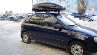 видео Багажники на крышу для Лада Калина