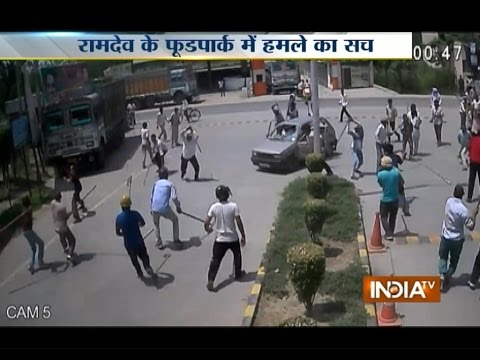 Patanjali Food Park Clash: CCTV Footage to Reveal the Truth - India TV