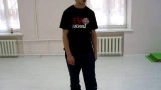 Танец урок