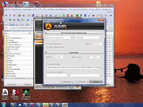 Как настроить таймер выключения компьютера - автовыключение компьютера Windows 7
