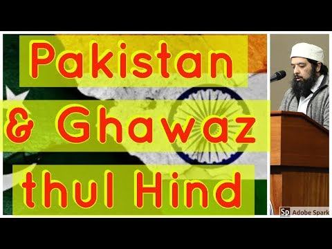 Pakistan & Ghazwa thul HInd -- Drums of War Are Blowing -- Pakistan's Future & Quran (MUST SEE)