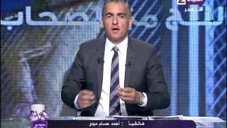 بالفيديو - ميدو: تصالحت مع الذين اختلفت معهم بما فيهم مرتضى منصور