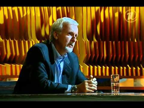 Джеймс Кэмерон (James Francis Cameron) в гостях у Vladimir Pozner