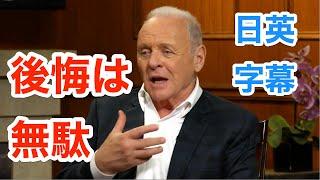 後悔は無駄、自分を許して次に進め   ネイティブ英語が聞き取れるようになる   英会話を学ぼう   英語モチベーション   日本語字幕   英語字幕   解説付き   聞き流し   英語脳
