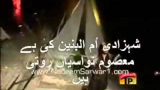 First Time Reciting a Punjabi Noha By Reading It Online  Nadeem Sarwar 2009 Musl