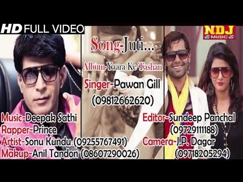 Superhit Haryanvi Folk Song 2015 - Juti Choo Choo Choo - Pawan Gill - NDJ Music