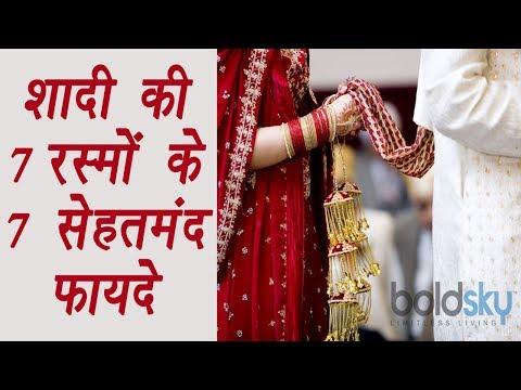 7 Health benefits of Indian wedding rituals, शादियों के सेहतमंद 7 रीति-रिवाज़ | Boldsky