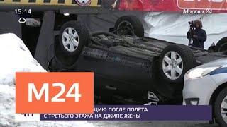 Мужчина попал в реанимацию после падения внедорожника с третьего этажа паркинга - Москва 24