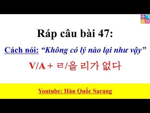 """Ráp Câu Tiếng Hàn Bài 47: Cách nói câu """"Không có lý nào lại như vậy"""" bằng Tiếng Hàn"""