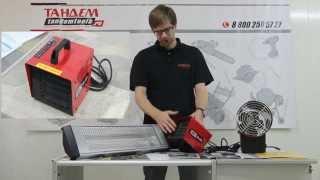 видео Тепловентиляторы электрические и оборудование