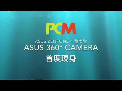 ASUS 360 camera 首度現身