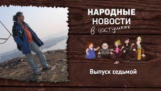 Навострил в Россию лыжи этот самый Депардье!
