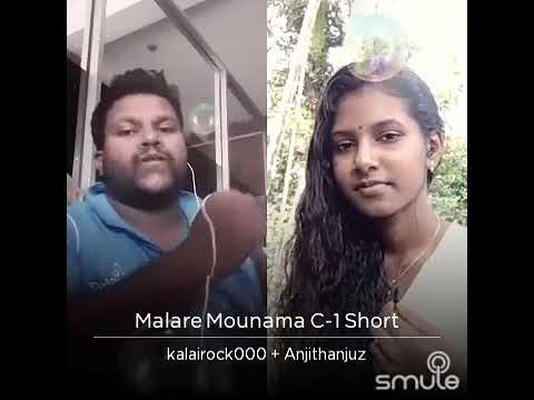 Malare Mounama Sing Kalai And Anjitha