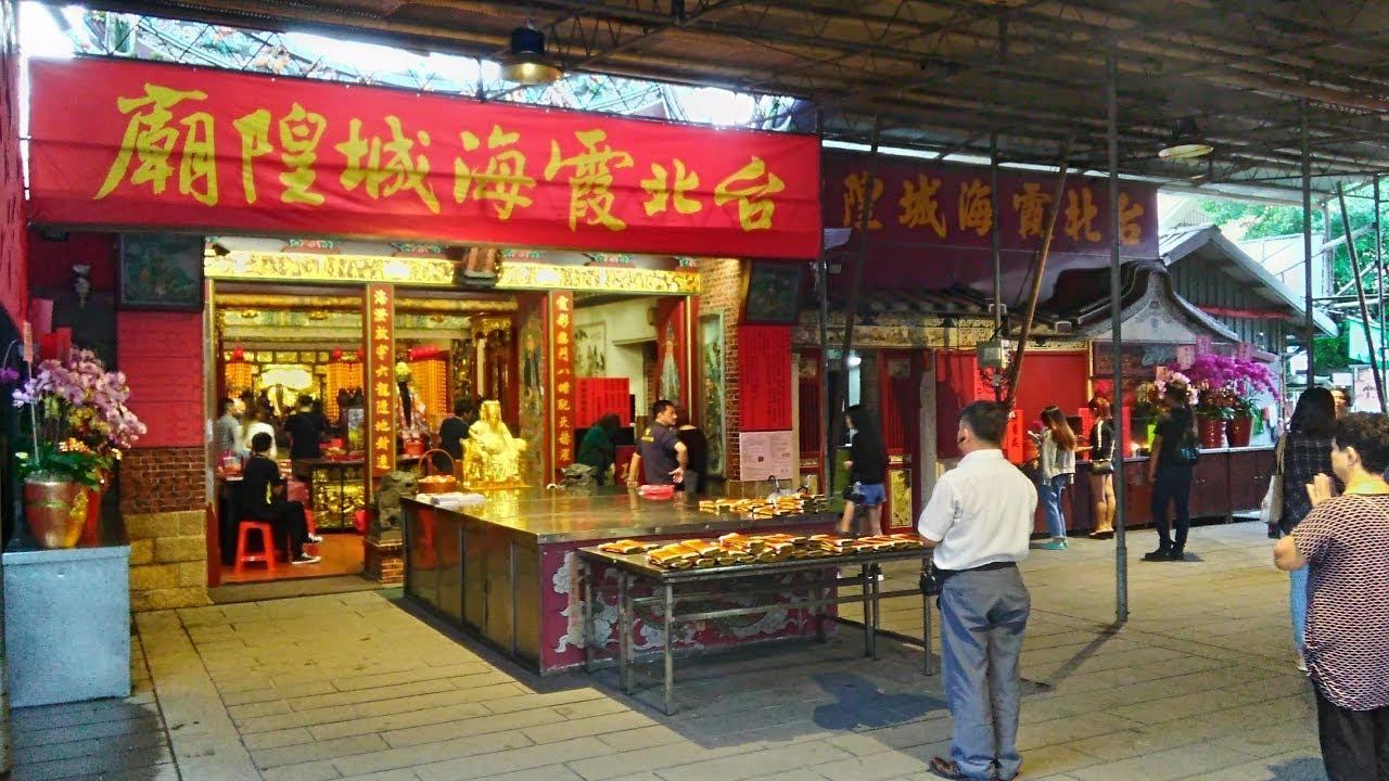 台北市霞海城隍廟,內外實拍簡介(請點開字幕)