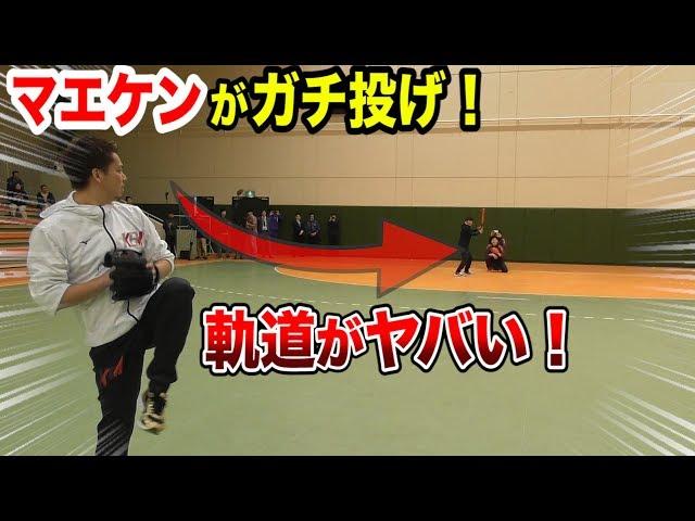 ドジャース前田健太投手がガチ投げ!球の軌道がポップしてる!