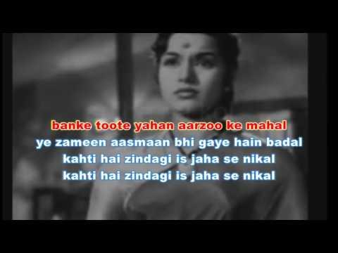Jaoon Kahan Bata Aye Dil Original Soundtrack