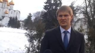 Александр Грибов рассказал о серии открытых уроков в рамках  программы «Ярославский мир»