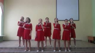 Красный конь Образцовый вокальный ансамбль Дети Солнца г Рязань