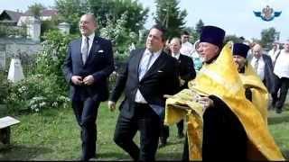 Его Императорское Высочество Великий Князь Георгий Романов в Костроме