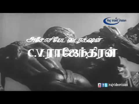 Nenjirukkum Varai Full Movie HD
