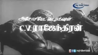 Nenjirukkum Varai Full Movie HD