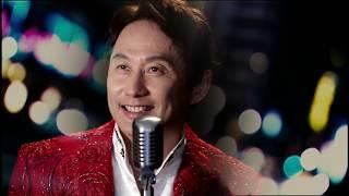 谷 龍介「流川ぶるーす」MV   (10月4日発売)