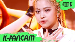 [K-Fancam] 있지 류진 직캠 '마.피.아. In The Morning ' (ITZY RYUJIN Fancam) l @MusicBank 210507