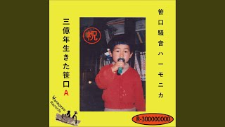 Provided to YouTube by TuneCore Japan スリッツ · sasaguchi so-on ha...