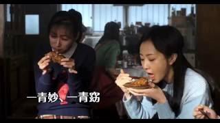 台湾料理と一青妙・窈姉妹と母の絆が溢れる『ママ、ごはんまだ?』 <ス...