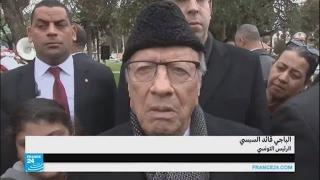 ماذا قال الرئيس التونسي عن شكري بلعيد؟