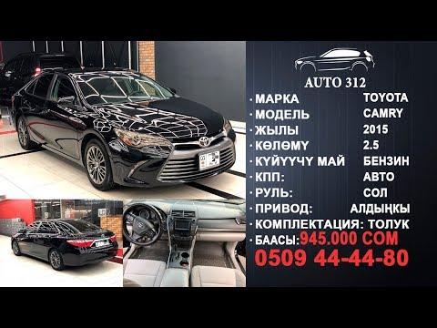 Продажа авто КР 20.11.2019