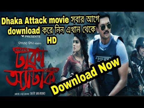 Dhaka Attack ( ঢাকা অ্যাটাক ) মুভি HD ডাউনলোড করে নিন এখনি    Arifin Shuvoo   Mahiya Mahi